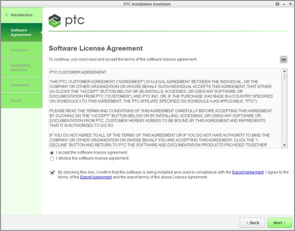Ptc Software License Agreement