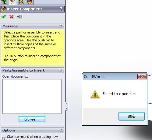 CS194492 - Inserting a component to a SolidWorks assembly fails with